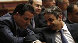 Χατζηδάκης και Γεωργιάδης οι δύο αντιπρόεδροι της ΝΔ. Τετ α τετ με Τσίπρα και Παυλόπουλο στην ατζέντα