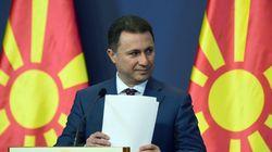 Εκλογές στις 24 Απριλίου στην πΓΔΜ αποφάσισε ο Νίκολα