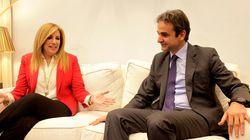 Μητσοτάκης και Γεννηματά συμφώνησαν στον διάλογο σε κρίσιμα ζητήματα, παρά τις ιδεολογικές διαφορές