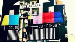 ΕΡΤ: Ελληνική Ραδιοφωνία Σκάστε και