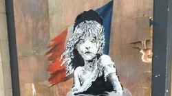 Το νέο γκραφίτι του Banksy «οδηγεί» σε βίντεο από τον προσφυγικό καταυλισμό στο