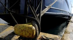 Δεμένα τα πλοία στα λιμάνια: 48ωρη απεργία εξήγγειλε η