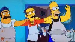 Ο Homer Simpson χορεύει συρτάκι και σπάει
