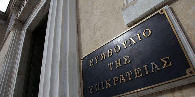 Το ΣτΕ επικύρωσε δύο πρόστιμα συνολικού ύψους 1,5 εκατ. ευρώ του ΕΣΡ σε βάρος του