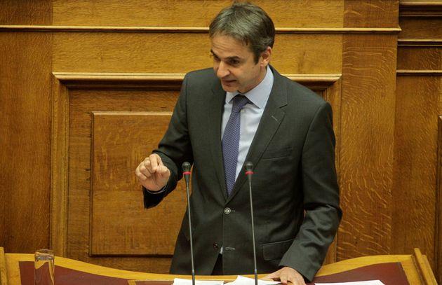 Ποιος είναι ο νέος πρόεδρος της ΝΔ, Κυριάκος