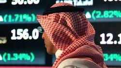 15 μικρές πληροφορίες για να γνωρίσετε την «άγνωστη» Σαουδική