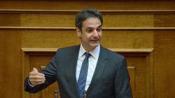 Κυριάκος Μητσοτάκης : «Η αντιπολίτευση μας θα είναι σκληρή και σε καμιά περίπτωση