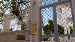 Ίδρυμα Λασκαρίδη, το διαμάντι του