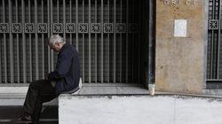 H Ελλάδα η τρίτη ανεπτυγμένη χώρα με την μεγαλύτερη οικονομική