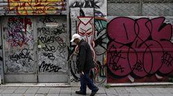 Απαισιόδοξοι και για το 2016 οι Έλληνες, σύμφωνα με έρευνα της Καπα