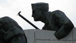 Οι Ασιάτες μας δείχνουν τον δρόμο για τις πολεμικές