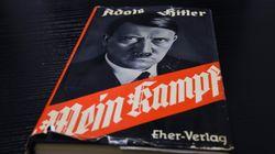 Η λήξη της προστασίας του «Mein Kampf» και του «Ημερολογίου της Άννας Φρανκ» προκαλεί