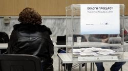 Τα αποτελέσματα των εκλογών ανά περιφέρεια στην ΝΔ. Στα 1.145 από 1.241 εκλογικά