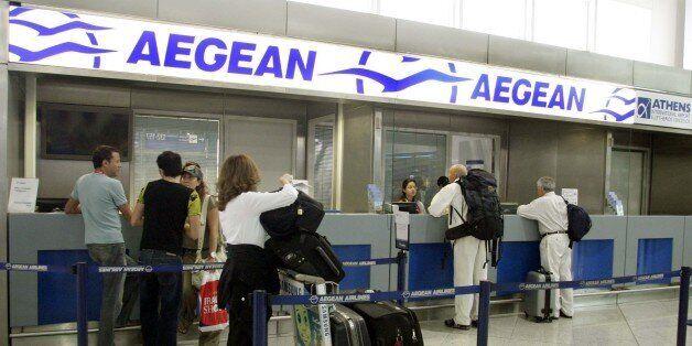 Βουλευτές του ΣΥΡΙΖΑ κατέθεσαν ερώτηση για τη δυσμενη διακριτική μεταχείριση της Aegean σε βάρος επιβατών...