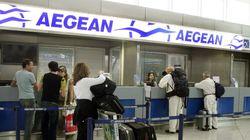 Βουλευτές του ΣΥΡΙΖΑ κατέθεσαν ερώτηση για τη δυσμενη διακριτική μεταχείριση της Aegean σε βάρος επιβατών αραβικής