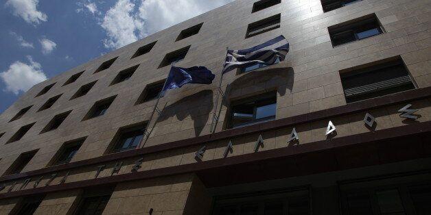 Μειώθηκε κατά 3,8 δισ. ευρώ το ανώτατο όριο ELA για τις ελληνικές