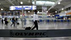 24ωρη απεργία της ΟΣΥΠΑ την Παρασκευή. Ακυρώνονται πτήσεις της Aegean και της Olympic