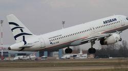 Απίστευτο. Ισραηλινοί σε πτήση της Aegean εμπόδισαν την απογείωση και πέτυχαν την αποβίβαση δύο Αραβοϊσραηλινών συνεπιβατών