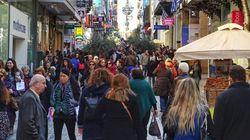 Συνήγορος του Καταναλωτή: Βασικές συμβουλές για τις χειμερινές