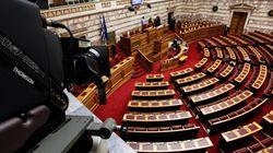 Στις 19 Ιανουαρίου η Διάσκεψη Προέδρων της Βουλής με αντικείμενο τη σύνθεση του νέου