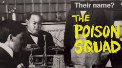«The poison squad»: Γιατί πριν τα εργαστήρια ελέγχου τροφίμων, τα τεστ γίνονταν από τολμηρούς