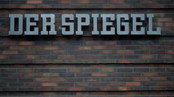 Der Spiegel: Στελέχη του ΥΠΟΙΚ θα εκπαιδευτούν στη Γερμανία για την καταπολέμηση της