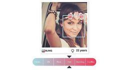 Blinq: Το νέο app που μετράει πόσο καυτοί