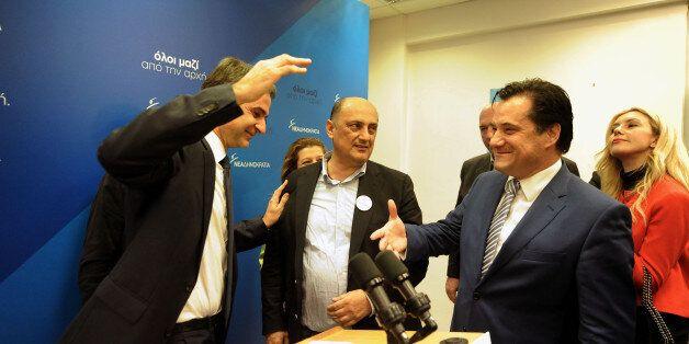 Γαλλικό Πρακτορείο, Financial Times και Reuters για την εκλογή του Κυριάκου