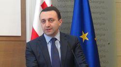 Αιφνιδιαστική παραίτηση του πρωθυπουργού της Γεωργίας, Ιρακλί