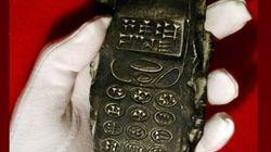 Ακόμη μία θεωρία συνωμοσίας: Το κινητό τηλέφωνο που άφησαν στην Αυστρία οι εξωγήινοι πριν από 800