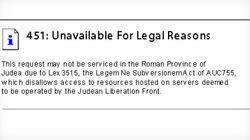 Error 451: Η πρόσβαση απαγορεύεται για νομικούς