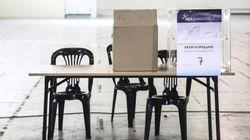 «Η Β' Αθήνας εκλέγει αρχηγό στη ΝΔ»: Οι αριθμοί,οι ψήφοι και η στάση των