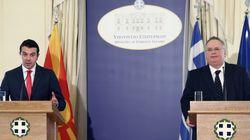 Το Μακεδονικό από την πλευρά της