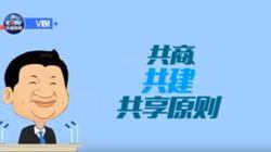 Ακούστε τον Κινέζο πρόεδρο να «ραπάρει» για τις
