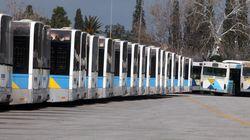 Πώς θα κινηθούν λεωφορεία και τρόλεϊ Χριστούγεννα και