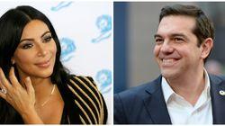 Τι κοινό έχει η Kim Kardashian με τον Αλέξη
