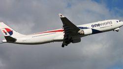 Πιλότος της Malaysia Airlines έχασε τον δρόμο και άρχισε να πετά προς λάθος