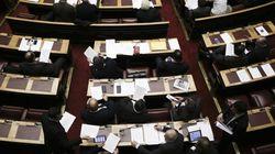 Σύμφωνο συμβίωσης: Υπερψηφίστηκε με νομοτεχνικές αλλαγές από την αρμόδια Επιτροπή της