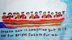 ΜΕΤΑδραση:Βοηθήστε τα ασυνόδευτα παιδιά με ένα