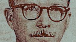 Σαν σήμερα πριν από 40 χρόνια η πρώτη δολοφονία της 17