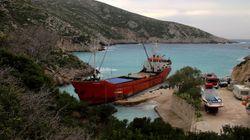 Φορτηγό πλοίο προσάραξε τα ξημερώματα στην Αιδηψώ: Δεν έχει σημειωθεί εισροή
