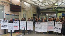 Διαμαρτυρία Συλλόγου Οροθετικών Ελλάδας: Καταγγέλλουν κραυγαλέα έλλειψη αντιρετροϊκών φαρμάκων στα