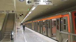 Αναστάτωση στο σταθμό του μετρό στο Μοναστηράκι λόγω παλμογράφου σε κάδο