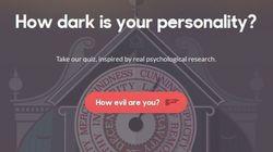 Αν δεν αντέχετε μην κάνετε αυτό το τεστ: Πόσο σκοτεινή είναι η προσωπικότητά