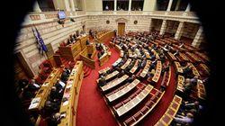Στη Βουλή το νομοσχέδιο με τα προαπαιτούμενα: Τη Δευτέρα το μεσημέρι εισάγεται προς