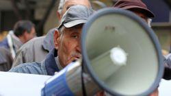 Συγκέντρωση διαμαρτυρίας συνταξιούχων έξω από το Μέγαρο Μαξίμου για το