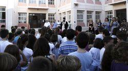 Την κατάργηση της πρωινής προσευχής στα σχολεία ζητεί μεταξύ άλλων η Νεολαία του