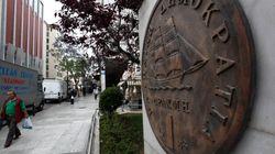 Τα θέματα της HuffPost Greece που μπήκαν στη λίστα με τα top 10