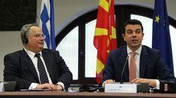 Συνάντηση των ΥΠΕΞ Ελλάδας - πΓΔΜ στην Αθήνα. Ονομασία και προσφυγικό στην