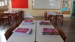Άρχισε η καθημερινή χορήγηση δεκατιανού σε 64 δημοτικά σχολεία και νηπιαγωγεία της